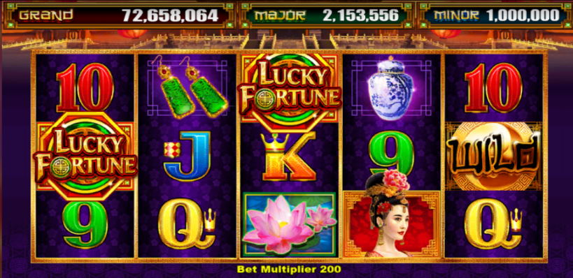 Play Free or Real Aristocrat Lucky Fortune Link Great Empress Slot